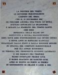 Toro_1980